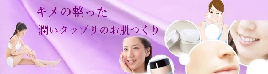 毛穴が気になる女性/年齢を重ねてからの正しい肌ケアー
